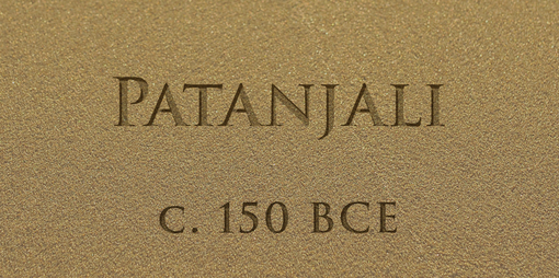 Patanjali, author of The Yoga Sutras and teacher of Raja Yoga - thumbnail version