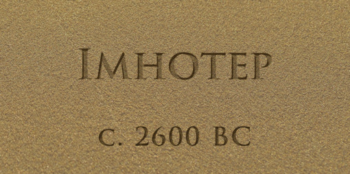 Imhotep – The Father of modern medicine  - thumbnail version