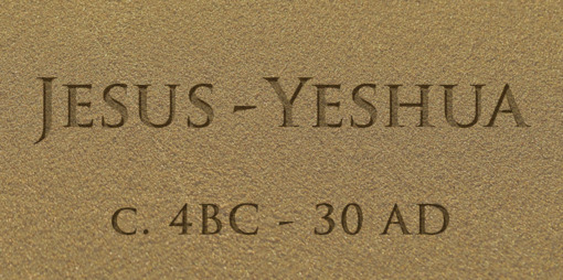 Yeshua, by the Christians known as Jesus - thumbnail version