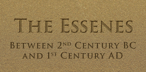 The Essenes - thumbnail version